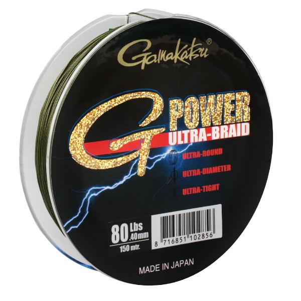 Gamakatsu Ultra G-Power Braid 150m (Keuze uit 8 opties)