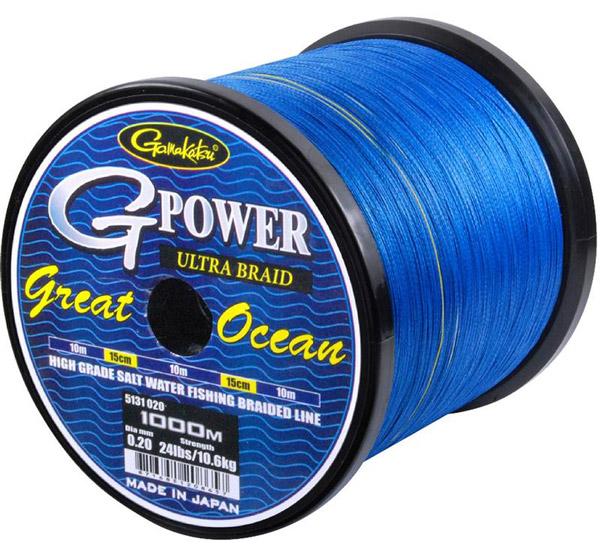 Gamakatsu G-Power Great Ocean 1000m 0.20mm