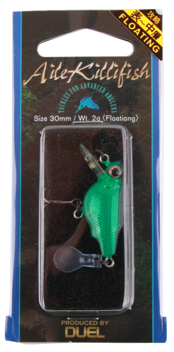 Yo-Zuri Aile Kill Fish 3cm HMG