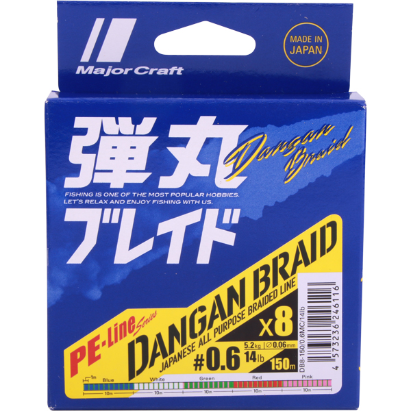 Major Craft Dangan x8 Braid (meerdere opties)